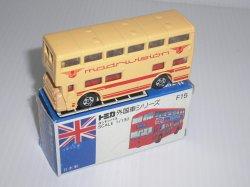 画像1: ★絶版青箱トミカ F15-1-25 ロンドンバス(Madrivision)2階バスフェア★