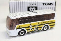 画像1: ☆トミカ#1-4-47 三菱ふそうエアロクイーンバス トミカくじ(2003阪神タイガース優勝記念)#14アリアス☆