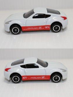 画像3: ☆トミカ CN-06 日産フェアレディZ スポーツカー 日本未発売☆
