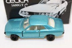 画像2: ◆トミカ #26-1-14 トヨタ セリカ 1600GT トヨタ博物館特注(メタリックブルー)◆