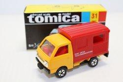 画像1: ◆トミカ #31-2-4 スズキ キャリィ 郵便車(一般輸出)デッドストック◆
