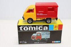 画像2: ◆トミカ #31-2-4 スズキ キャリィ 郵便車(一般輸出)デッドストック◆