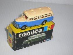 画像1: ◆黒箱トミカ#6-2-2 いすずボンネットタイプバス◆