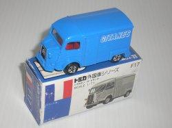 画像1: ★絶版青箱トミカ F17-2-10 シトロエンHトラック(GITANES)★